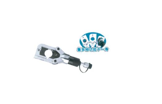 Hydraulic crimping pliers